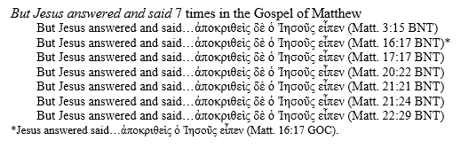 Example 6 - Repetition in the Bible